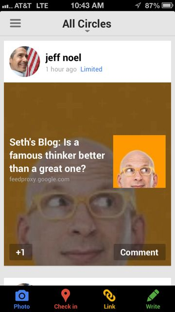 iPhone screen shot of Seth Godin blog post