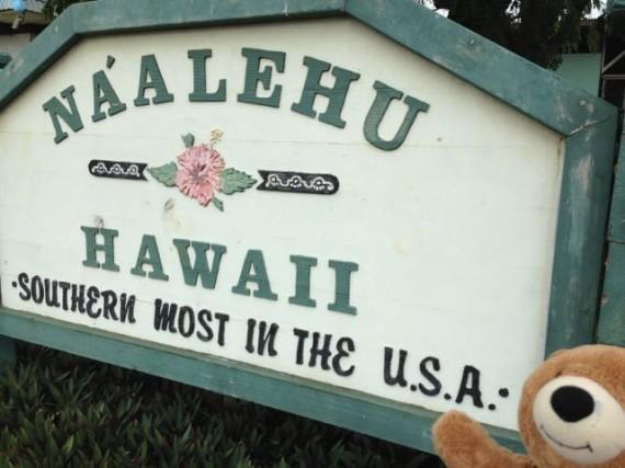 Na'alehu, Hawaii the southern most American City