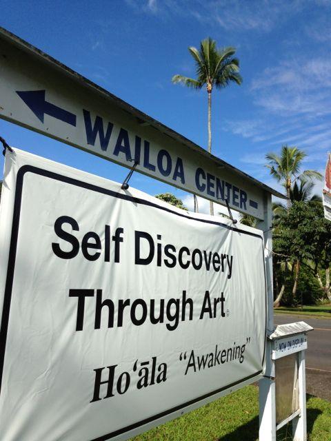Wailoa Center Art sign