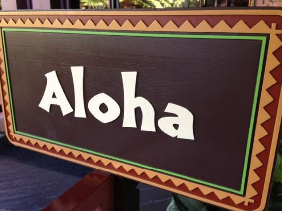 Disney's Polynesian Resort Aloha sign