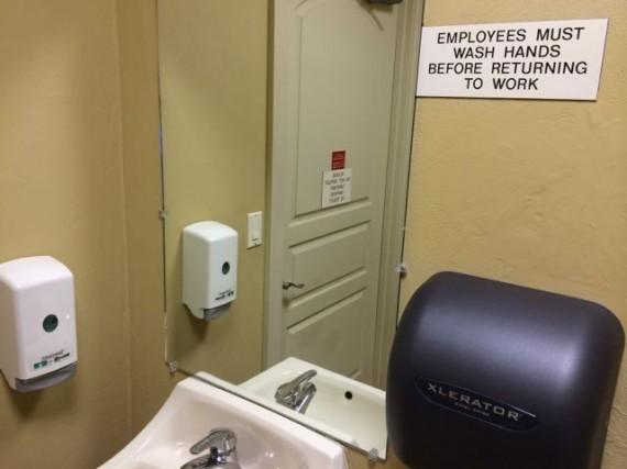 Medical practice patient restroom