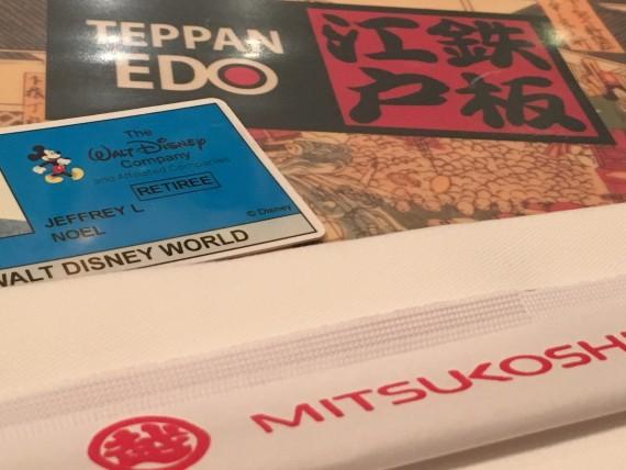 Disney's Japan Teppan Edo