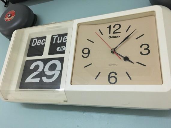Nursing Home employee time clock