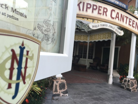 Jungle Skipper Canteen