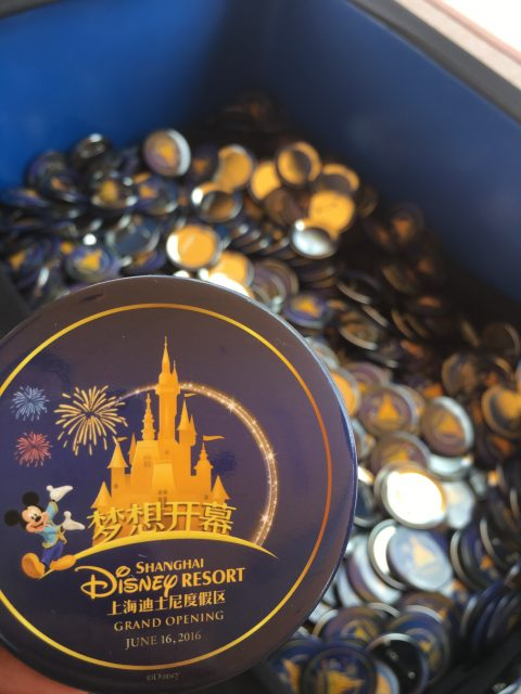 Disney Shanghai Resort grand opening button