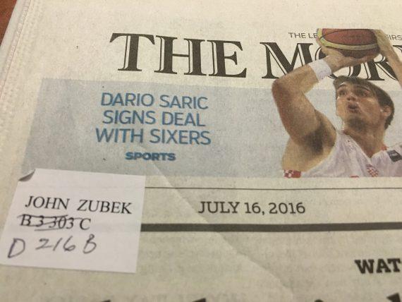 July 16, 2016 news