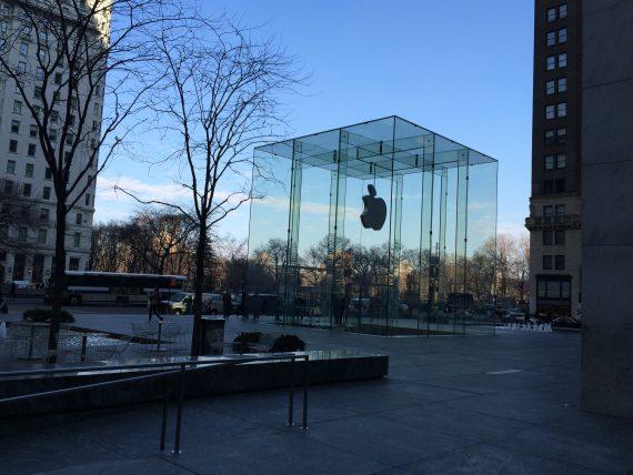 Apple Store Central Park