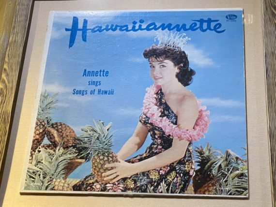 1960 Hawaiian Music album