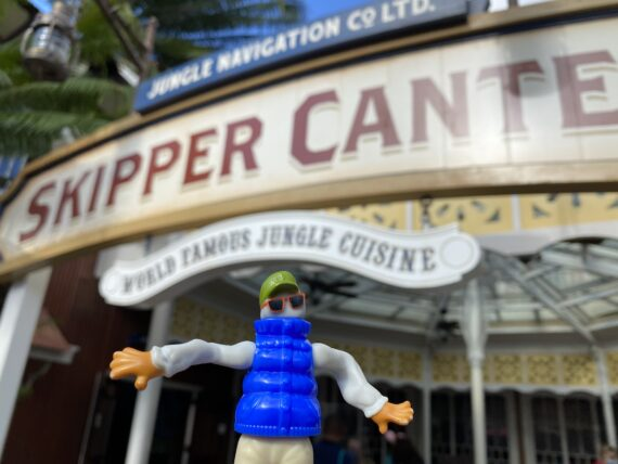 Wilden Lightfoot toy at Jungle Skipper Canteen